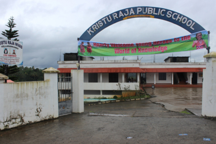 Kristu Raja Public School-Campus View