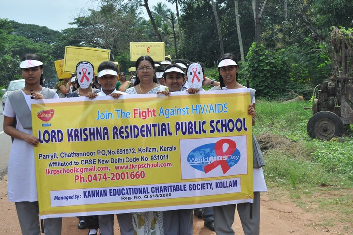 Lord Krishna Residential Public School-Rally