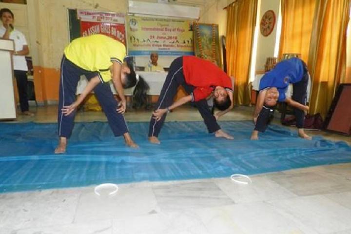Maharishi Vidya Mandir-Exercise