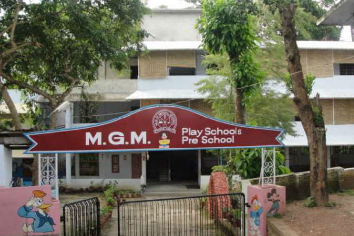 Mahatma Gandhi Memorial Model School-Play School Block