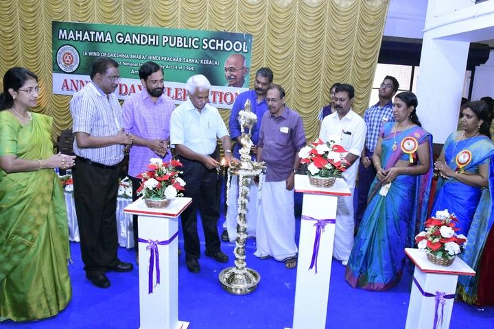 Mahatma Gandhi Public School-Event
