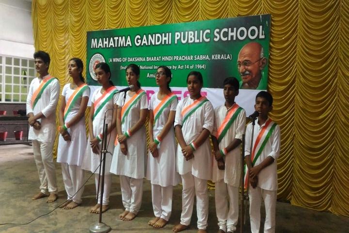 Mahatma Gandhi Public School-Republic Day Celebrations