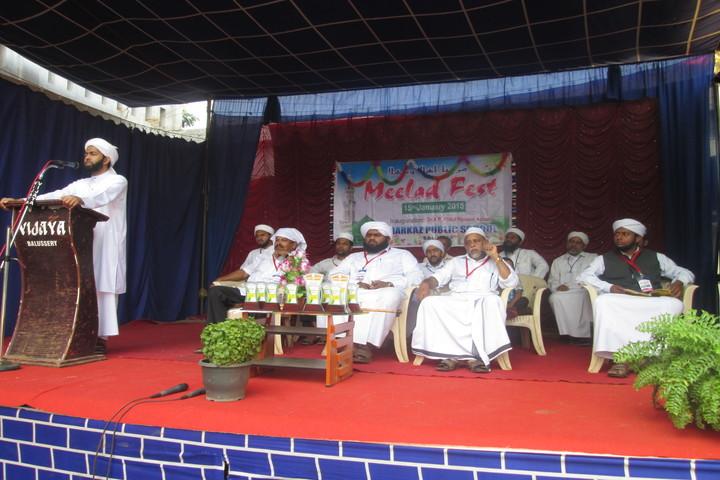 Markaz Public School-Event