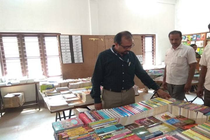 Markaz Public School-Book Exhibition