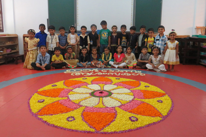 MES Central School-Onam Celebration