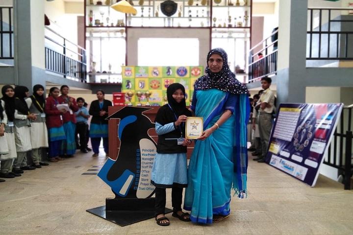 Minhajul Huda English School-Achievement