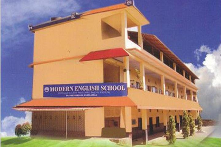 Modern English School-School-FrontView