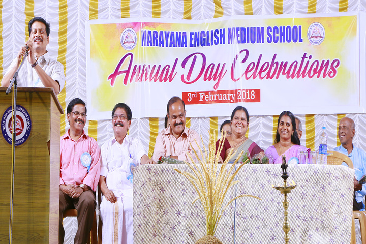 Narayana English Medium School-Annual Day