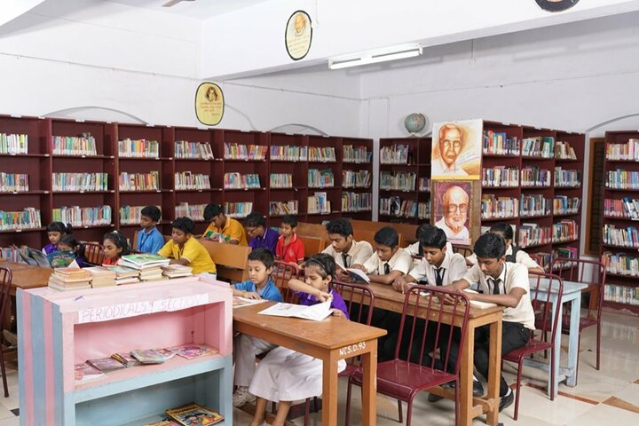 National Central School-Library