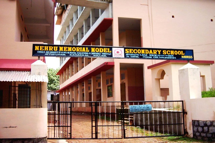 Nehru Memorial Model School-School Main Entrance