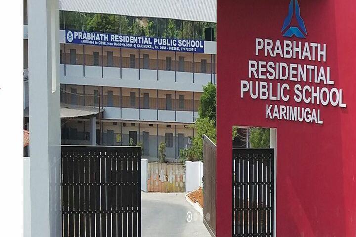 Prabhat Residential Public School-Campus Entrance