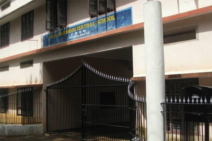 Raja Rajeswari Central School-Entrance