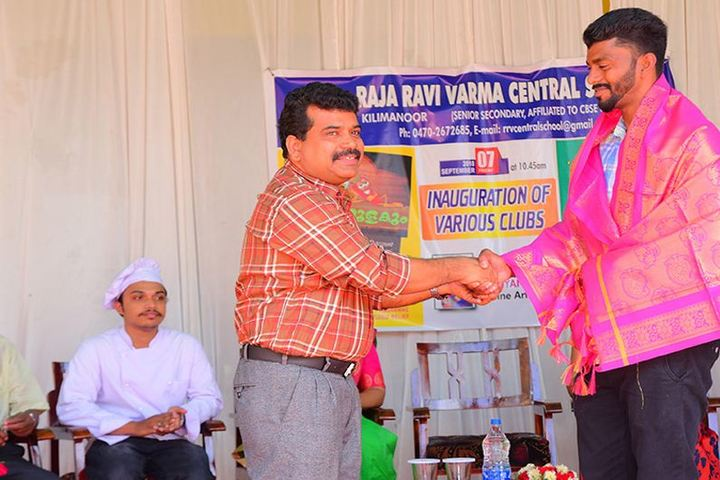 Raja Ravi Varma Central School-Award