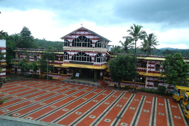 Raja Ravi Varma Central School-School Ground