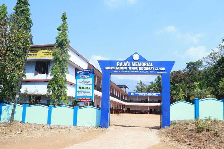 Rajas Memorial English Medium School-Entrance