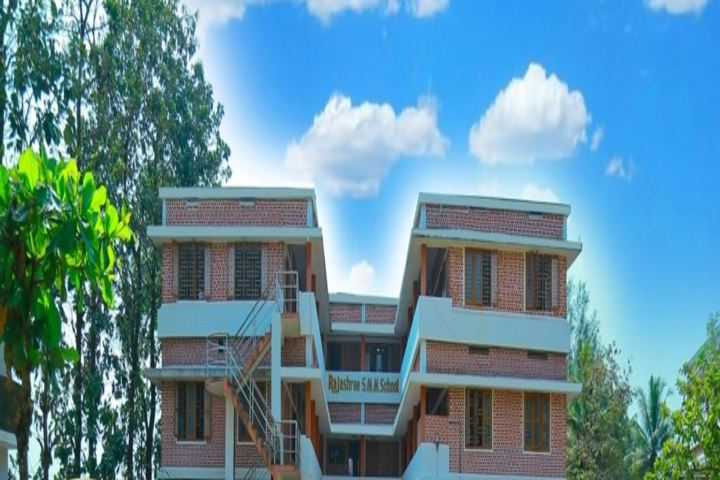 Rajashree S M Memorial School-School Building