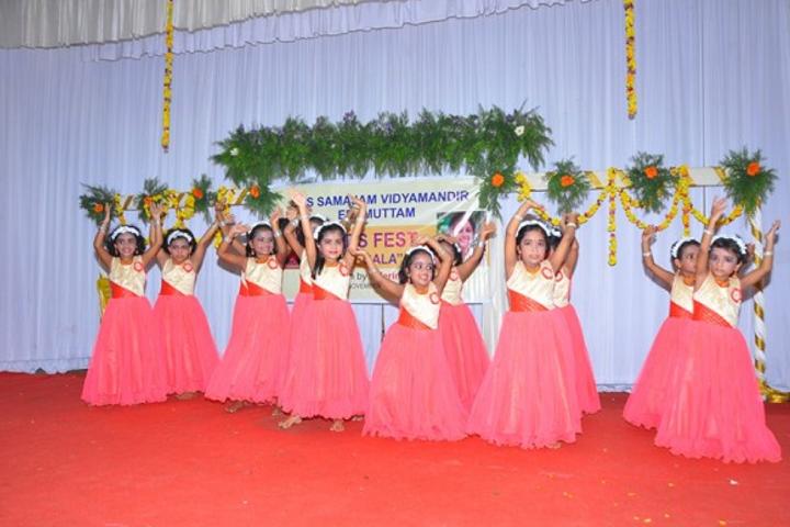 S N S Samajam Vidya Mandir-Dance