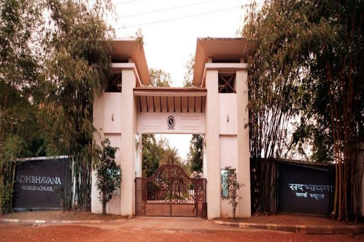 Sadhbhavana World School-School gate