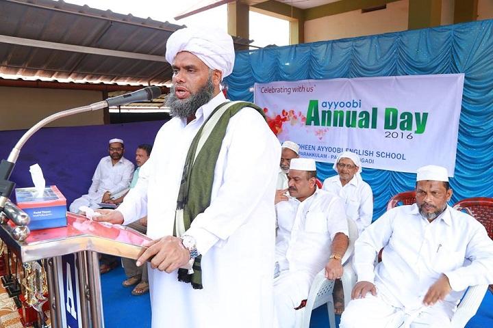 Salahudheen Ayyoobi English School-Annual Day