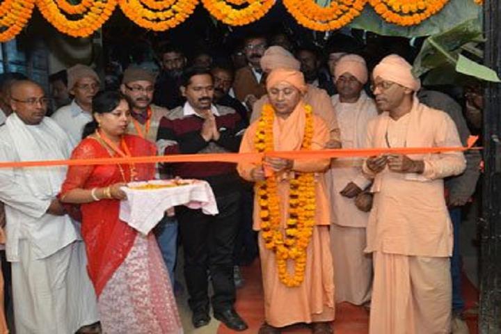 Pranabananda Vidyamandir-25 years celebrations