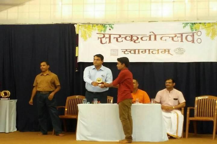 Saraswathi Vidyanikethan Public School-Prize Distribution