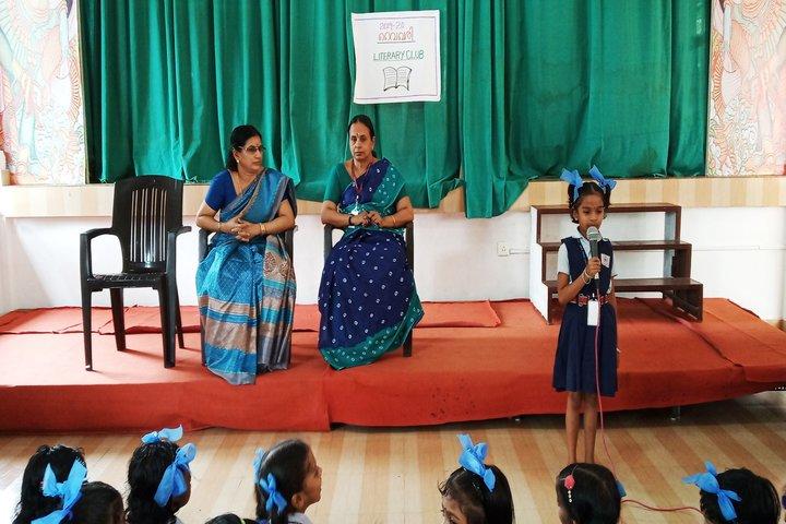 Saraswathy Vidya Niketan-Club