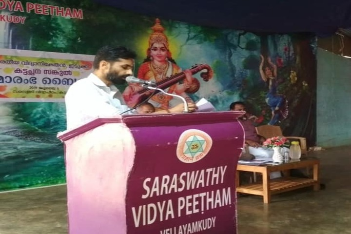 Saraswathy Vidya Peetham School-Speech