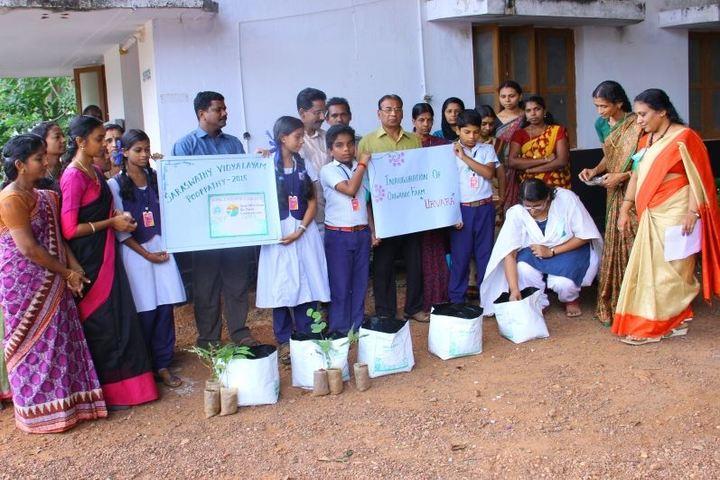Saraswathy Vidyalayam School-Field Trip