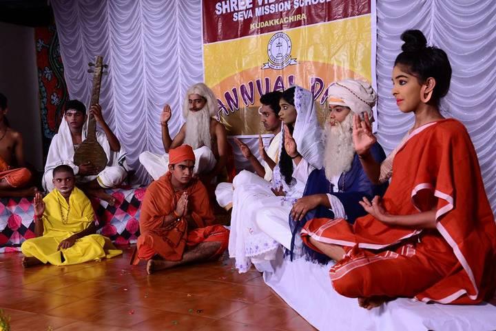 Shree Vidyadhiraja Seva Mission School-Drama