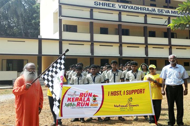 Shree Vidyadhiraja Seva Mission School-Rally