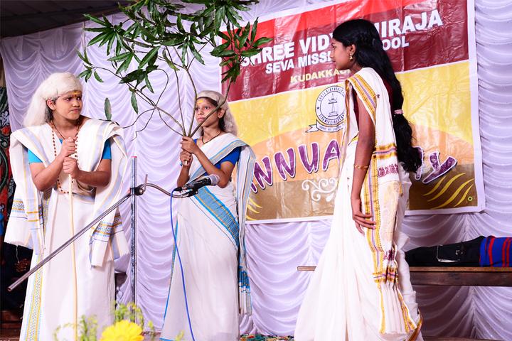 Shree Vidyadhiraja Seva Mission School-Skit