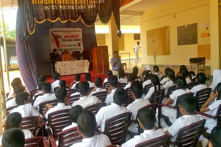 Sivagiri Sree Narayana Senior Secondary School-Event