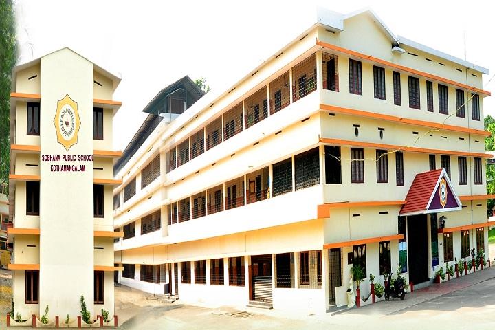 Sobhana Public School-Campus View