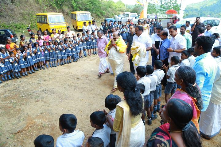 Sree Narayana Trusts Central School-Cultural Day
