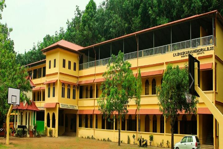 Sree Narayana Vidya Peedtom-Campus View