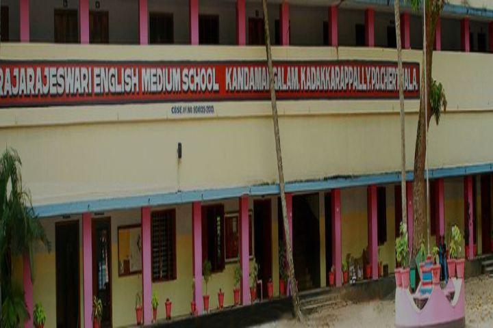 Sree Raja Rajeswari English Medium School-Campus View