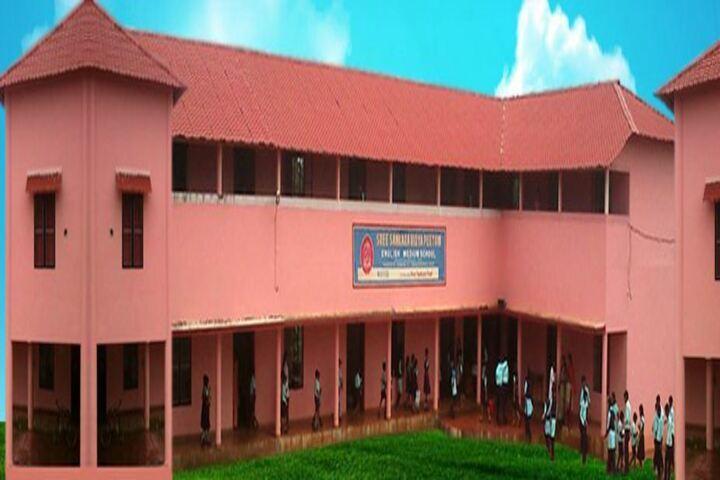 Sree Sankara Vidya Peedhom English Medium School-Campus View
