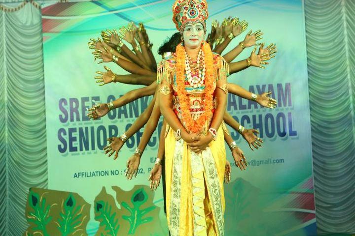 Sree Sankara Vidyalayam English Medium School-Annual Day