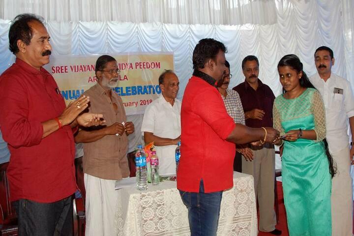 Sree Vijayananda Vidya Peedom-Achievement