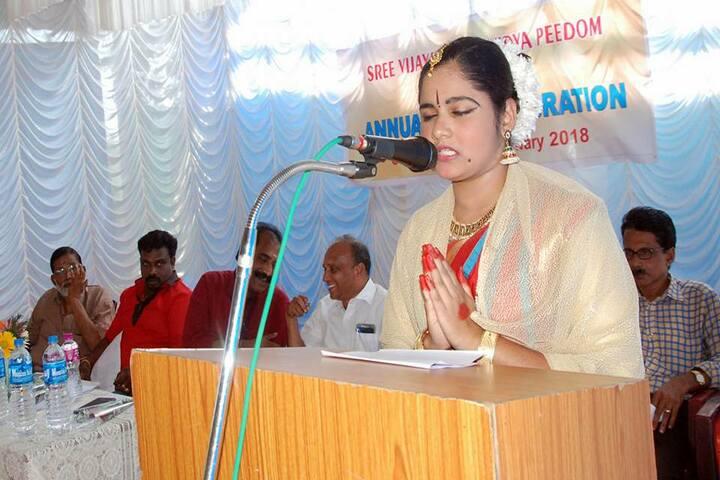 Sree Vijayananda Vidya Peedom-Annual Day