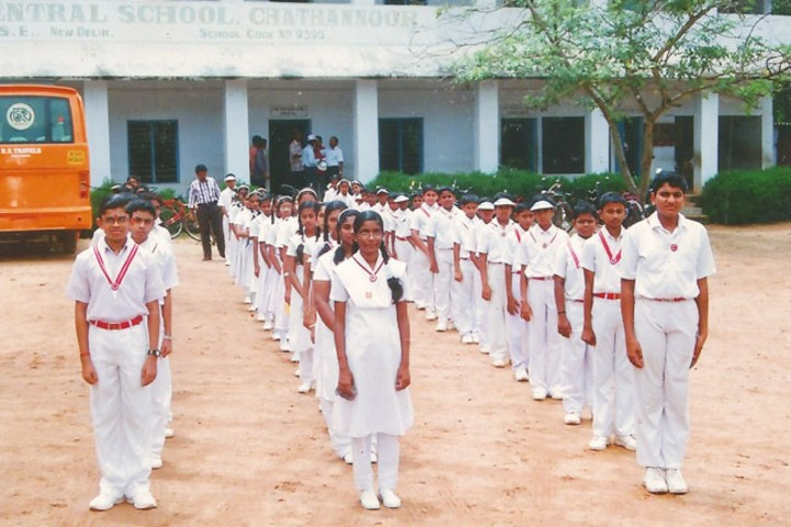 Sreeniketan Central School prayer