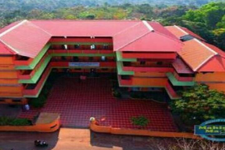 St George Public School-Campus View