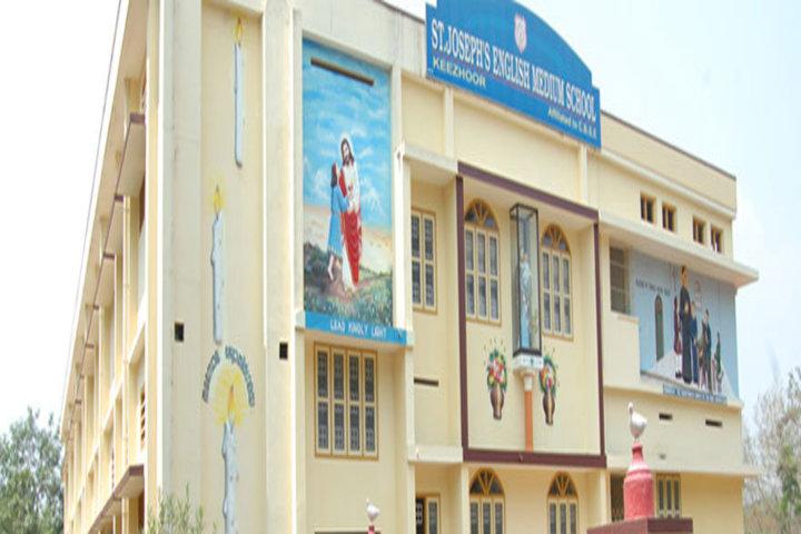 St Joseph English Medium School-Campus View