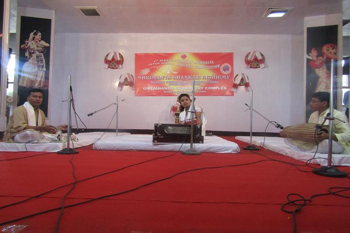 Shrimanta Shankar Academy-Inter School Competition
