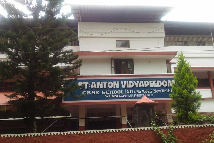 St Anton Vidyapeedam-Campus
