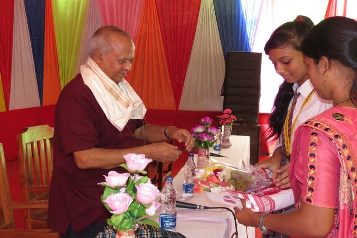 Sreeram Academy-Guest
