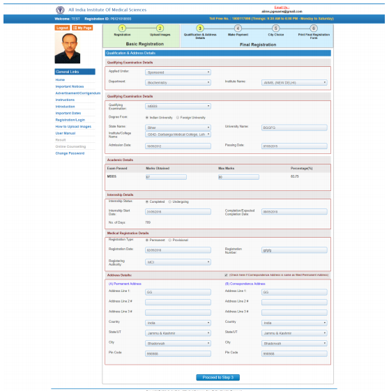 AIIMS-PG-Application-Form-Step-3